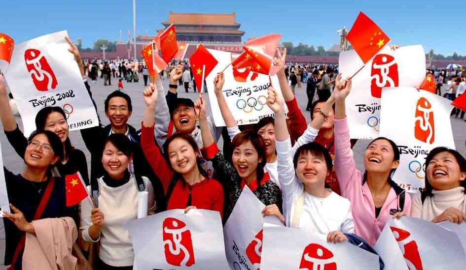 Urheilumuseon näyttely Tervetuloa Pekingiin – Beijing Welcomes You 2008
