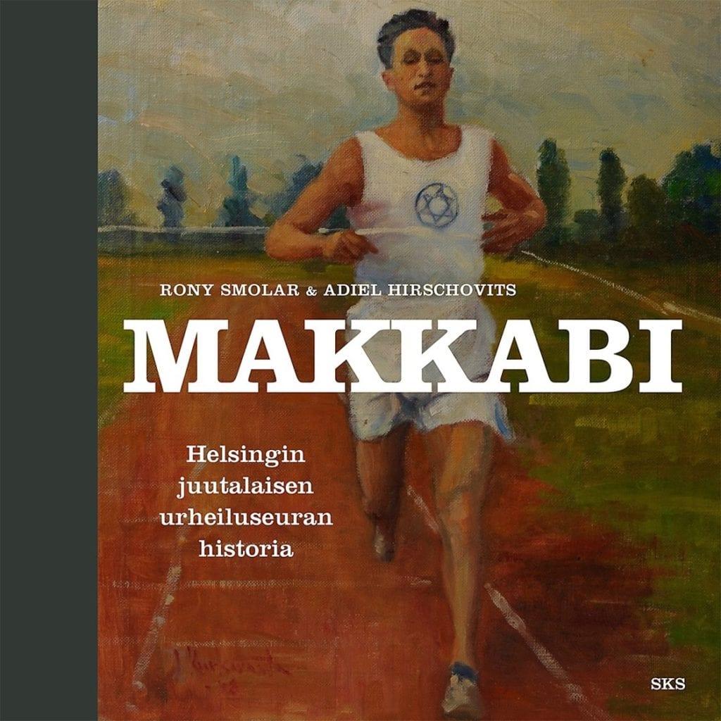 Vuoden urheilukirja 2016 Makkabi Urheilumuseo