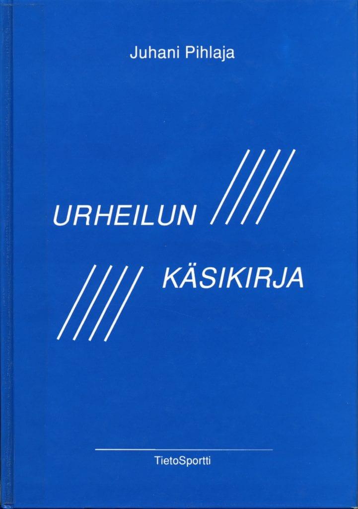 Vuoden urheilukirja 1995 Urheilun käsikirja, Urheilumuseo