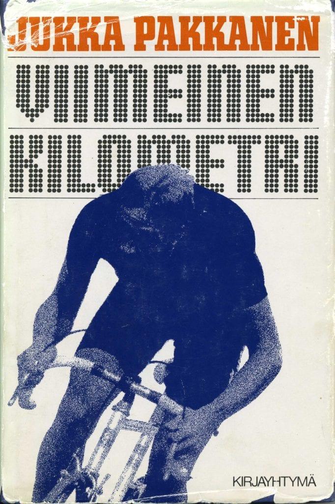 Vuoden urheilukirja 1984 Viimeinen kilometri, Urheilumuseo